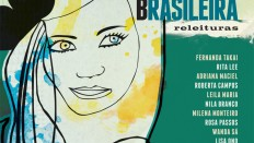 Capa_Vários_Mulher_Popular_Brasileira_Releituras.jpg