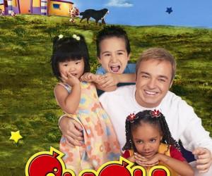Capa_Gugu_Gugu_Para_Crianças_DVD