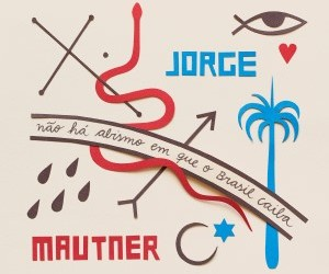 Capa_JorgeMautner_NãoHáAbismoEmQueOBrasilCaiba